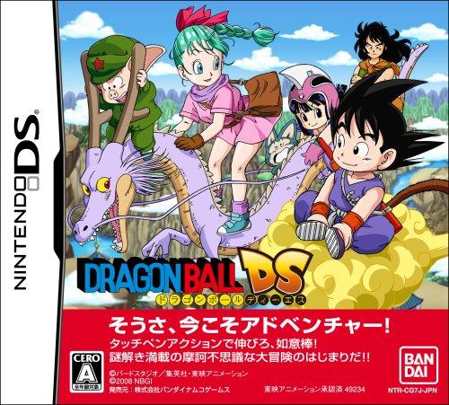 Dragon Ball DS [Japan Import]