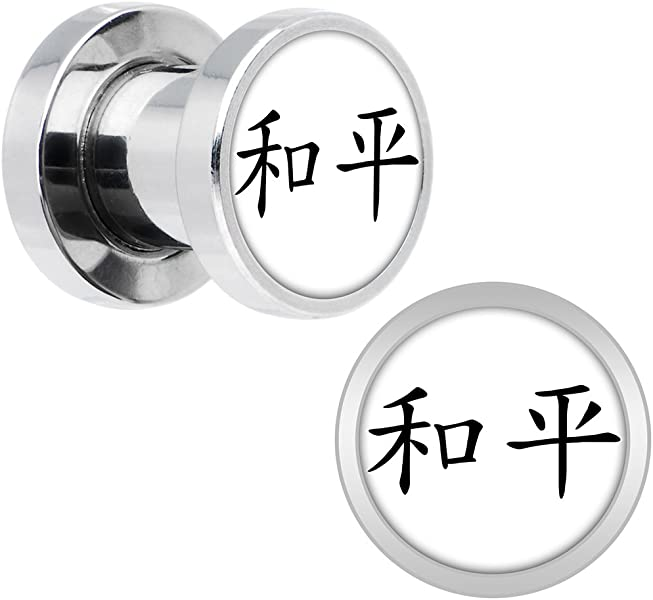 Amazon Body Candy Stainless Steel White Black Chinese Symbol