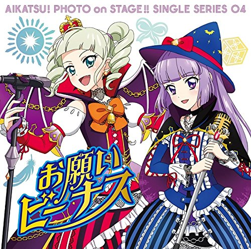 Star Anis, Aikatsu Stars! - Aikatsu! Photo On Stage (Mobile App) Single Series 04 Onegai Venus [Japan CD] LACM-14454