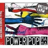 POWER POP MANIA