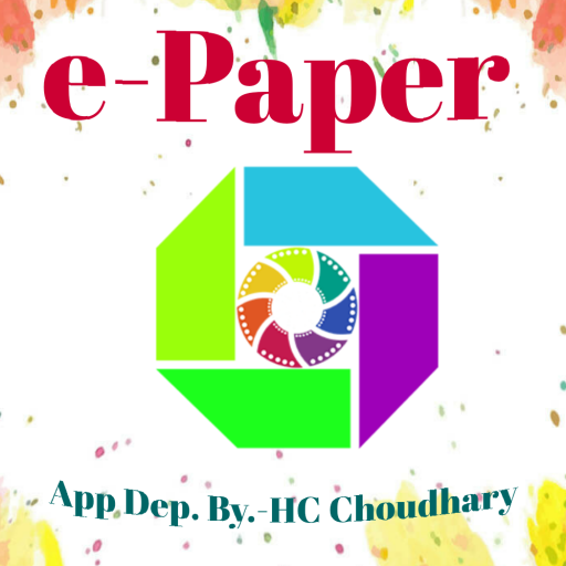ePAPER (Paper Available)