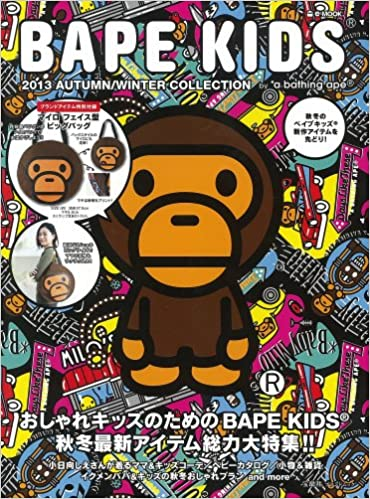 WINTER COLLECTION w// Tote Bags A BATHING APE BAPE KIDS MOOK BOOK 2018 AUTUMN