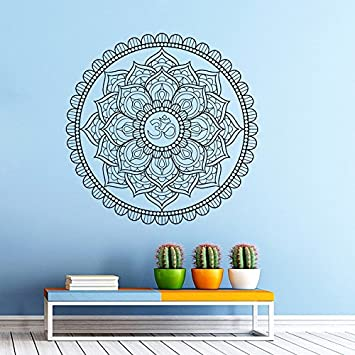 Wandtattoo Ornament Indian Mandala, Marokkanisches Muster ...