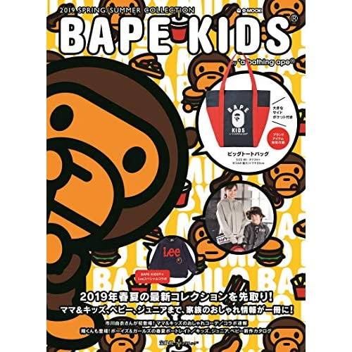 BAPE KIDS 2019年春夏号 画像