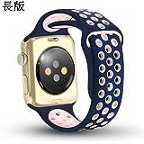 Ostart Apple Watch 交換のバンド アップルウォッチ 高級のシリコーン製ストラップ/ベルト アップルウォッチ Nike+ / New Apple iWatch Series 2 / Apple Watch Series 1 に交換 バンド (38mm, ブルー+ピンク)