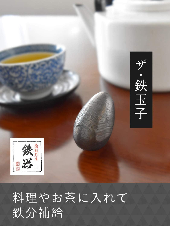 お茶 鉄分