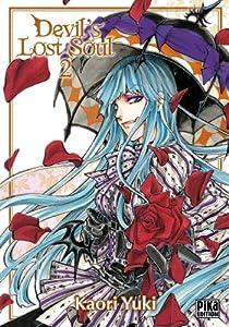 Devil's Lost Soul, tome 2 par Yuki