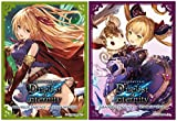 Granblue Fantasy and Shadowverse Collaboration Character Sleeve Card Game Anime