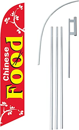 Windless Swooper Flag KIT Feather Banner Sign 15/' FROZEN YOGURT pq