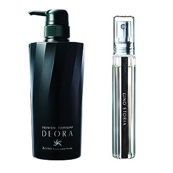 quality design ffe02 ce867 香水ランキング20!人気のメンズブランドであの子を虜にする。