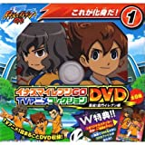 Inazuma Eleven GO TV Anime Collection DVD Gather! Raimon Eleven Hen [1. This is the incarnation! (Separately)