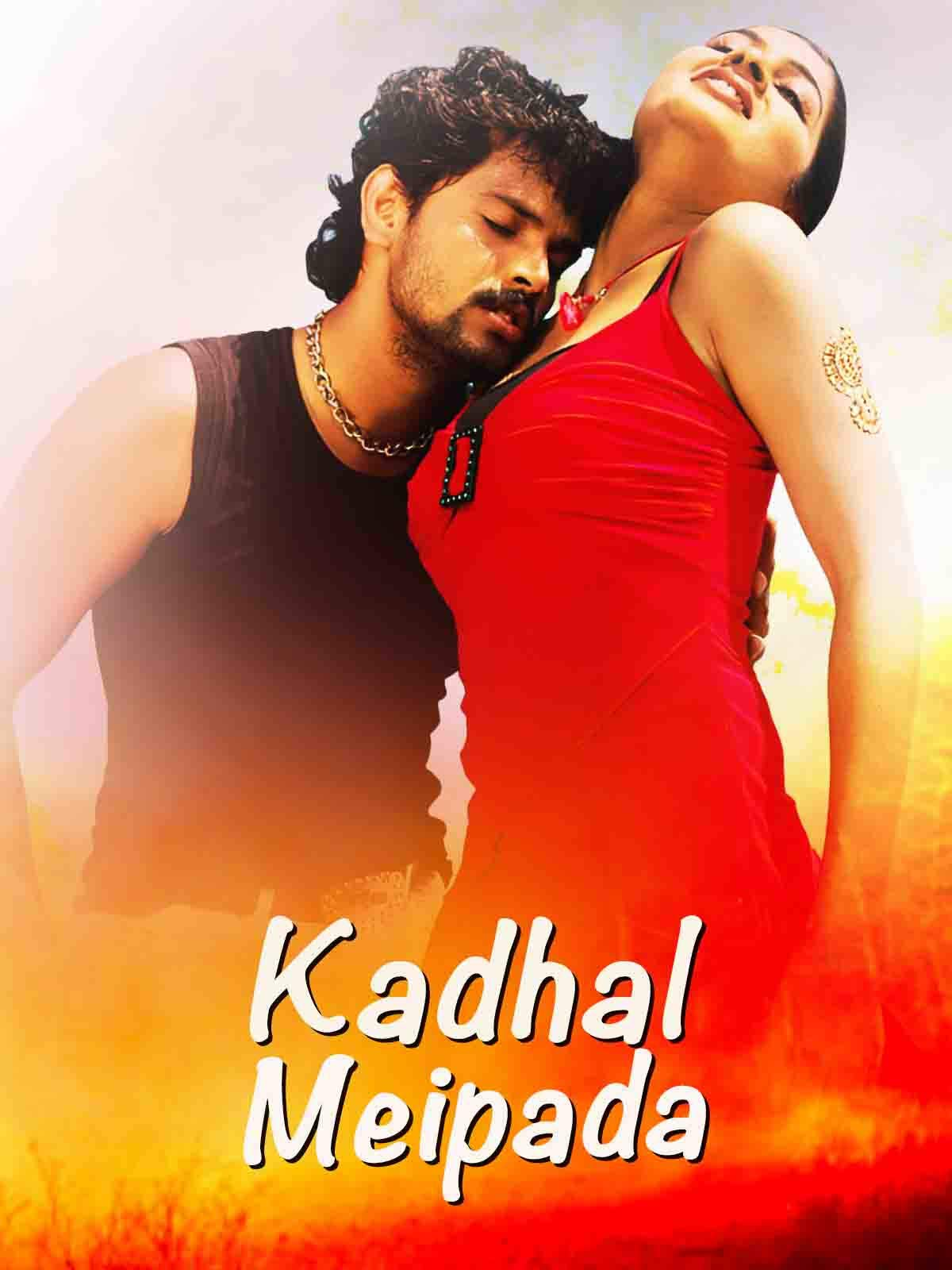 Kadhal Meipada on Amazon Prime Video UK