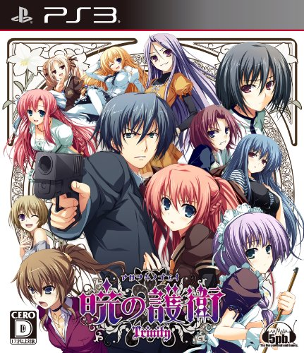 Trinity escort Akatsuki (Limited Edition) [Japan Import]