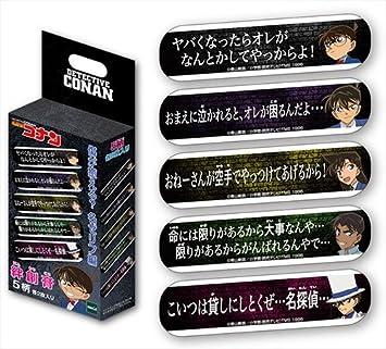Detective Conan vendaje (nombre Zerifu Ver.): Amazon.es: Juguetes ...