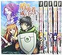 盾の勇者の成り上がりコミック1-6巻セット(MFコミックスフラッパーシリーズ)