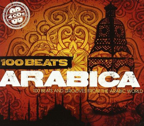 100 Beats: Arabica