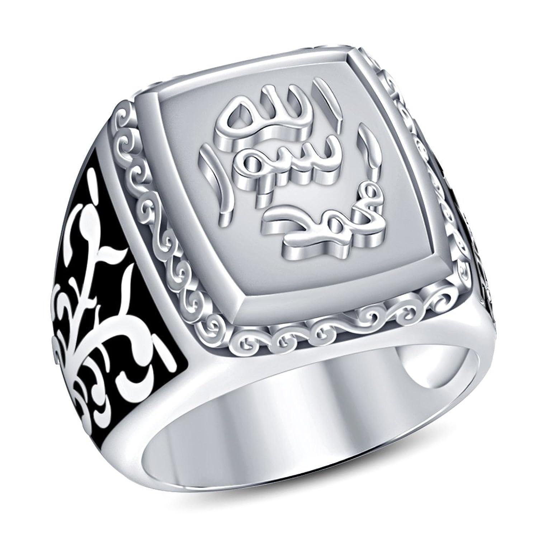 0b17cef1a Lilu joyas platino blanco acabado 925 plata Muhammad Rasool Allah banda  anillo para hombre Bueno wreapped