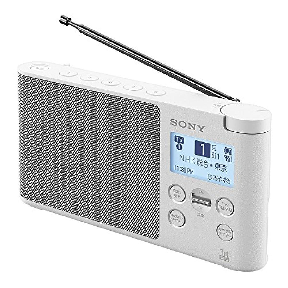 [해외] 소니 라디오 2종 XDR-56TV