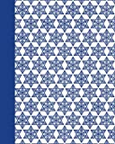 Sketch Journal: Mogen David Pattern (Blue) 8x10 - Pages are LINED ON THE BOTTOM THIRD with blank space on top (8x10 Holiday Sketch Journal Series)