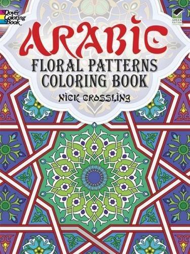 dover coloring books mandalas - 9