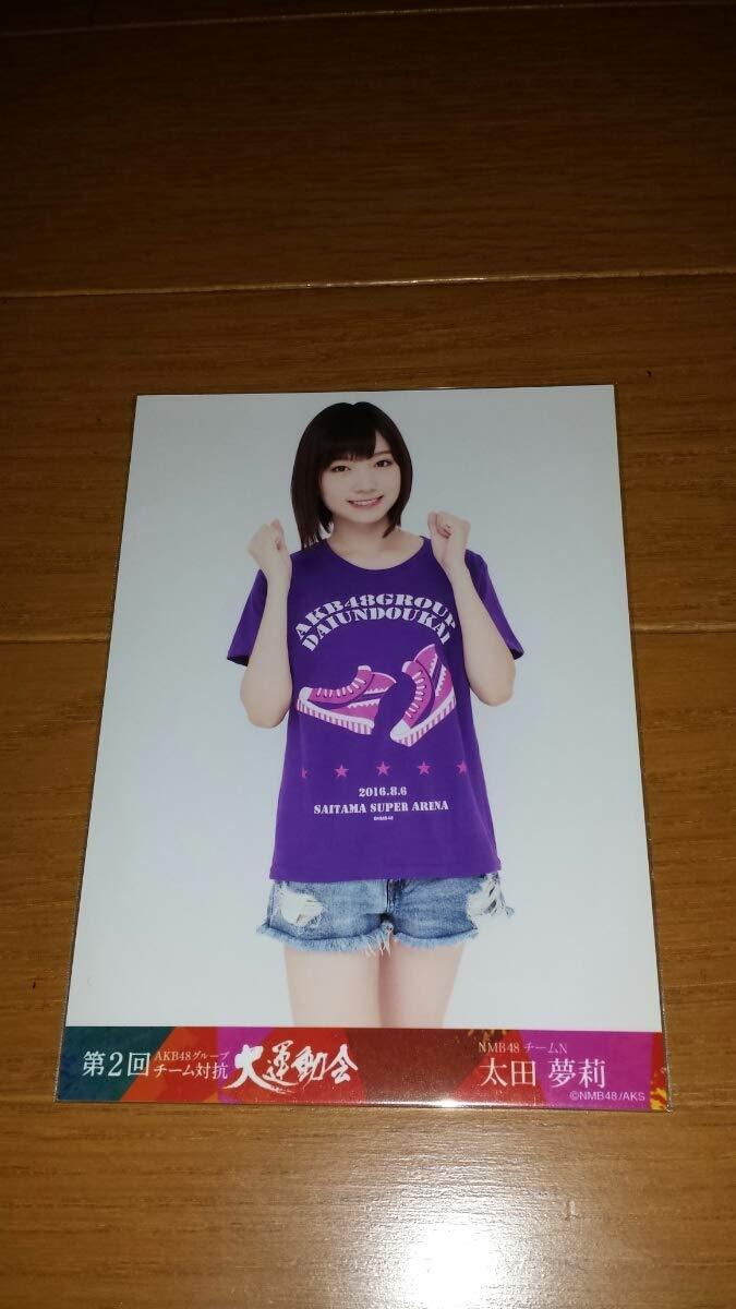 AKB48 グループ チーム対抗 大運動会 DVD 外付け 生写真 太田夢莉 NMB48   B07PSJLSMX