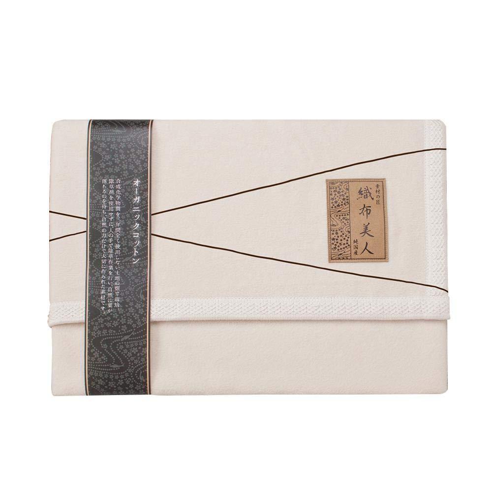 伝統と、職人の確かな技術が生み出す上質な肌触り。 織布美人 オーガニック綿毛布(毛羽部分) ORF-10070 〈簡易梱包 B07RJ3TKNF