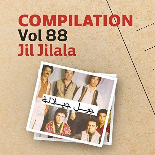compilation-vol-88-jil-jilala-nass-el-ghiwane-p2