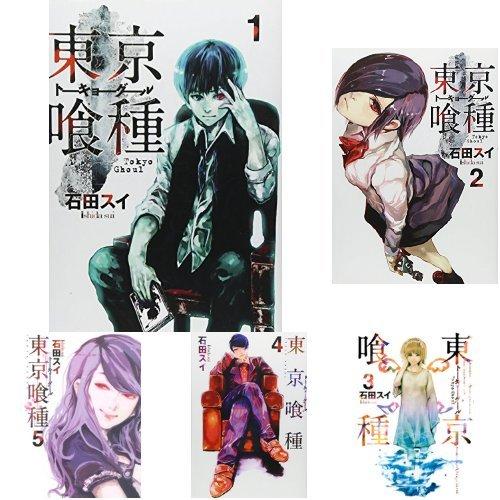 東京喰種トーキョーグール コミック 全14巻完結セット