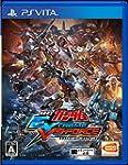 Mobile Suit Gundam EXTREME VS-FORCE /...