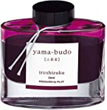 Pilot Iroshizuku Fountain Pen Ink - 50 ml Bottle - Yama Budo Wild Grapes (Bordeaux) (japan import)