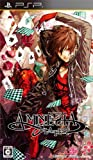 Amnesia Later [Japan Import]