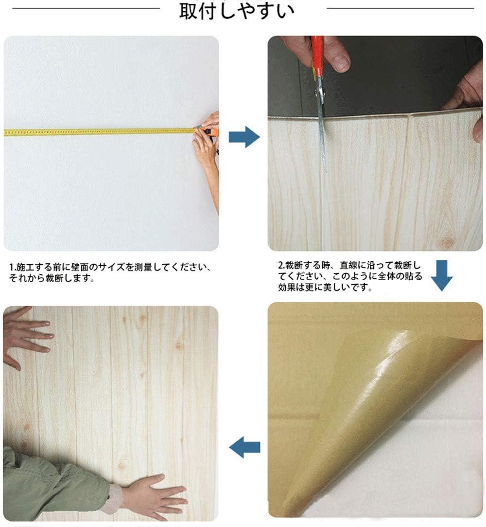 剥がせる 壁紙シール 防水 壁紙 Diy クッションタイプ Chufang 木の色