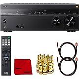 Sony STRDN1080 Dolby Atmos Receptor de cine en casa de 7,2 canales + más