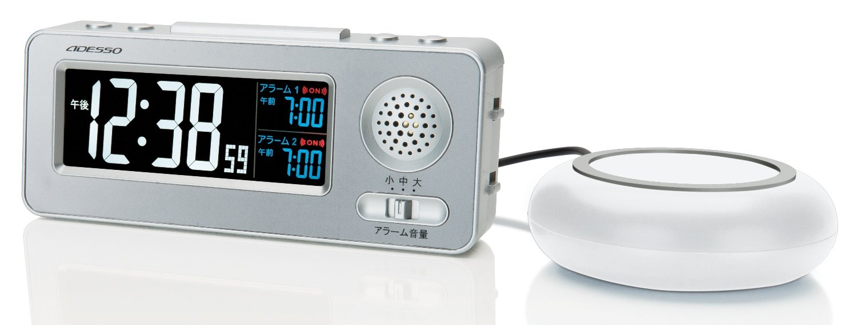 ADESSO(アデッソ) 目覚まし時計 振動 大音量 電波時計 オキロック シルバー GE-01 B07BWJXZL6シルバー