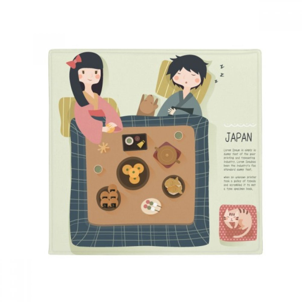 DIYthinker Traditional Japanese Local Cruisine Anti-Slip Floor Pet Mat Square Home Kitchen Door 80Cm Gift