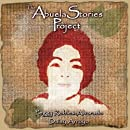 The Abuela Stories Project