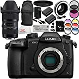 Panasonic Lumix DC-GH5 Digital Camera with Sigma 18-35mm f/1.8 DC HSM Art Lens + Metabones T Speed Booster XL 0.64x Adapter 13PC Kit – Includes Panasonic V-Log L Function Activation Code + MORE