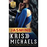 Jasmine (The Kings of Guardian) (Volume 6)