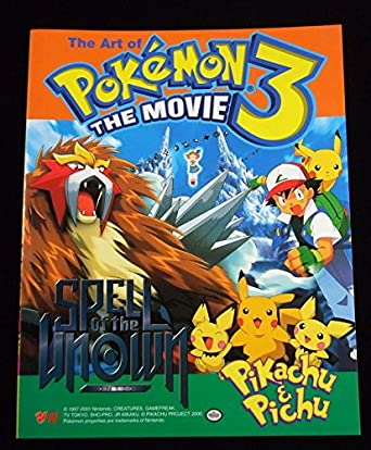 Amazon Com The Art Of Pokemon 3 The Movie Spell Of The Unown