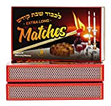 Shabbos Kodesh Long Matches Decorated Box of Approx 45 Matches - Pack of 5