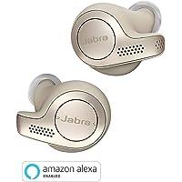 Jabra Elite 65t True Wireless Earbuds Bluetooth in-Ear Headphones with Earphones Charging Case & One-Touch Amazon Alexa & 15 Hours Battery, Gold Beige