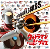 ULTRAMAN OF BRASS