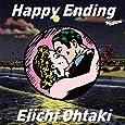 Happy Ending (通常盤) (特典なし)