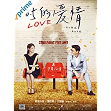 Zero Point Five Love