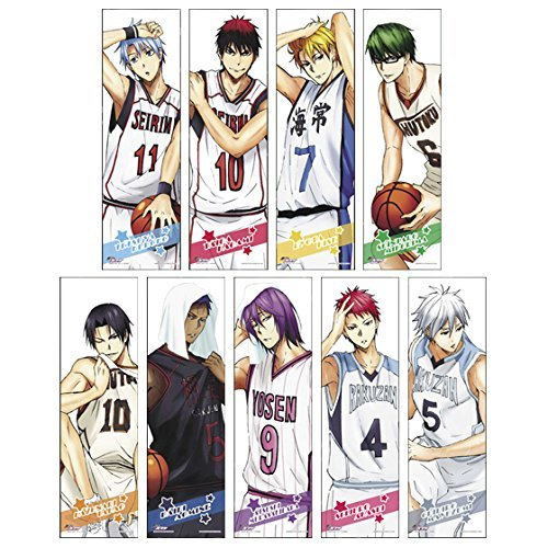 The most lottery Kuroko's Basketball does not practice match or A ~ I Award micro-fiber cloth all nine