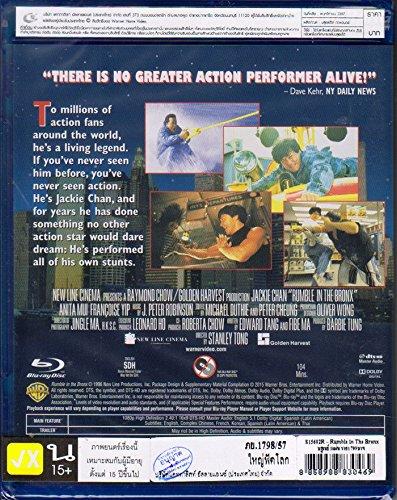 Rumble in The Bronx (Blu-ray, Region A, Stanley Tong) Jackie Chan, Anita Mui, Fran