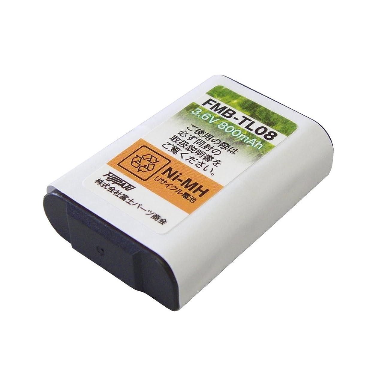 フォーマル曲げる配送パナソニックコードレスホン子機用充電池【KX-FAN50同等品】 大容量800mAh