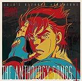 Tominaga Tommy Hiroaki - Jojo's Bizarre Adventure The Anthology Songs 1 [Japan CD] 10005-63662 by HIROAKI TOMMY TOMINAGA (2015-04-22)