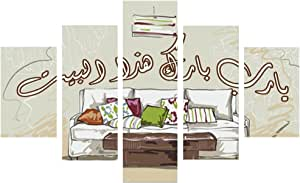 Tableau Material Canavs fabric water proof with internal wood framePrint 50 cm x 90 cm - 2724589317875