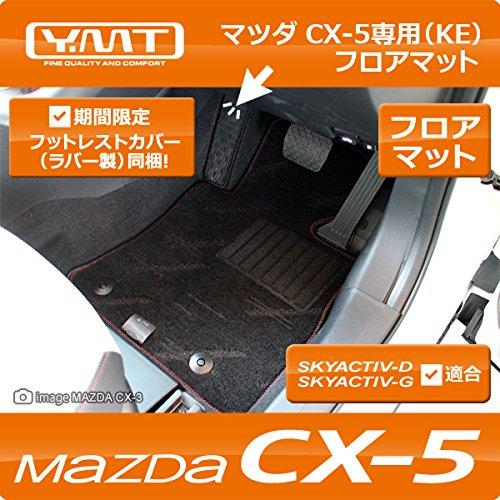 YMT CX-5 フロアマット KE系 ループチェック白黒 - B0098SRHV0 ループチェック白黒 ループチェック白黒